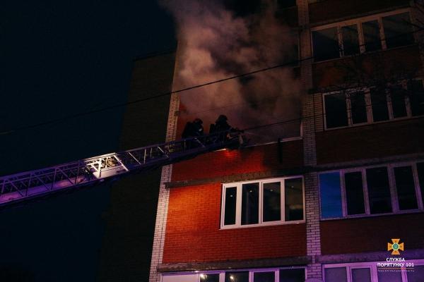 Рятувальники розповіли деталі пожежі в тернопільській багатоповерхівці