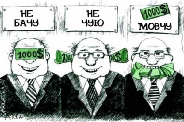 «Чого бідний? — Бо дурний»: корупційні втрати постмайданної України — більші за весь зовнішній борг