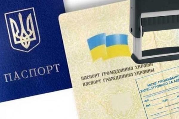 Готуємо паспорти для перевірки, і гроші для штрафу?