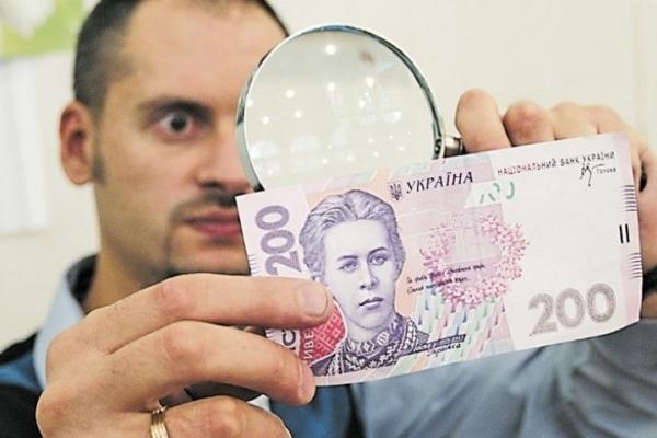 Фальшиві гроші: українцям розповіли, як вберегтися від підробки