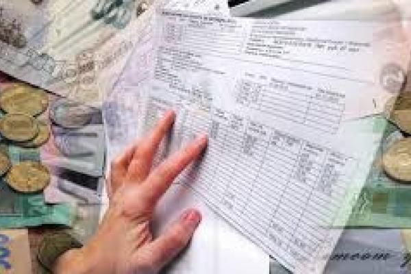 Дізнатися про нарахування субсидії можна онлайн: як це зробити