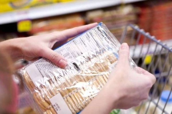 Тернополяни зможуть поглянути на склад продуктів по-новому: як зміниться маркування та що покращать