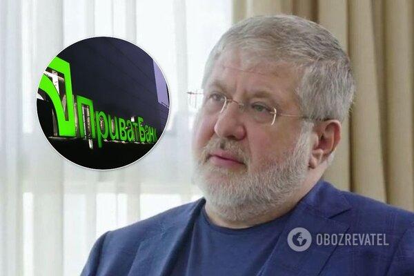 «Війна» за Приватбанк: суд прийняв несподіване рішення за позовом Коломойського