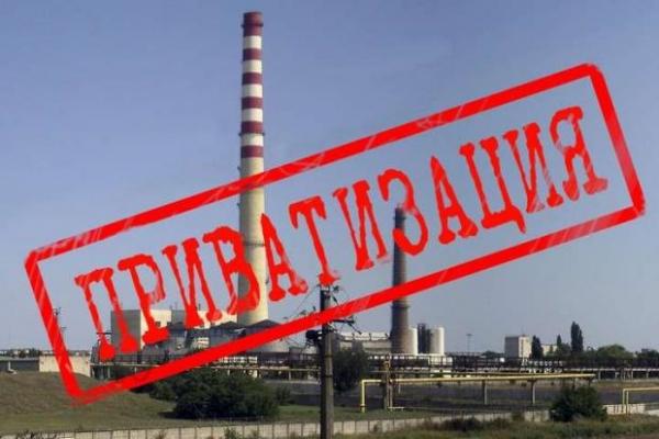 Прибрати до «чесних рук» стратегічні об'єкти України? У «Слузі народу» хочуть скасувати перелік об'єктів, які не підлягають приватизації