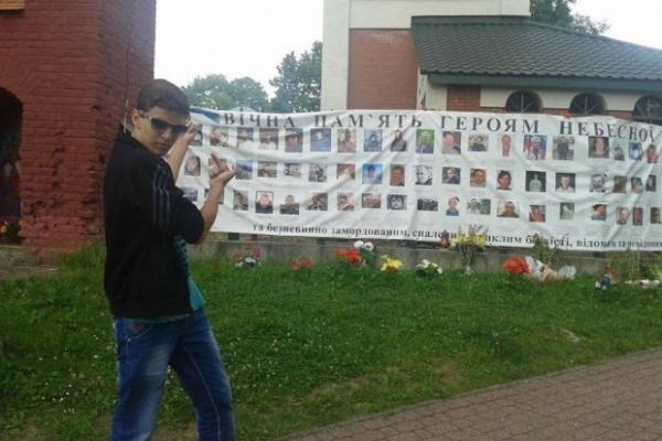 Трускавець прийняв шмаркатих виродків з Луганська, а вони глумляться над пам'яттю Героїв Небесної Сотні в соцмережах (Фото)