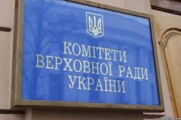 У яких комітетах ВРУ працюватимуть нардепи з Тернопільщини?