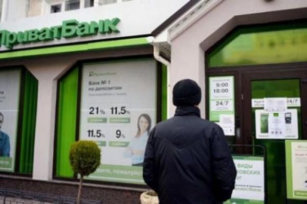 Схема має ознаки фінансової піраміди: «ПриватБанк» попередив українців про нове шахрайство