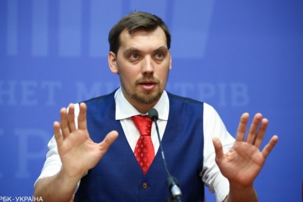 «Я не Нострадамус»: Гончарук розлютив своєю заявою про тарифи на тепло. Нічого не знає