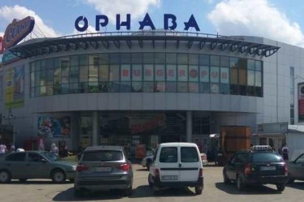 Торговий центр «Орнава» виставили на продаж за борги