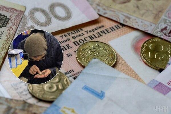 Українці отримають по дві пенсії і заплатять нові внески: «Слуга народу» презентувала реформу
