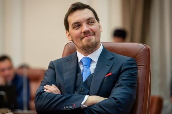 Гончарук пообіцяв українцям з 1 квітня... безкоштовні медичні послуги