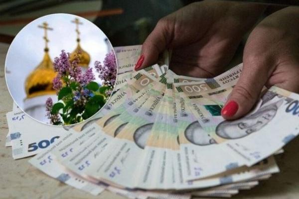 Одноразова грошова допомога до Великодня: українцям підготували сюрприз але пощастить лише обраним