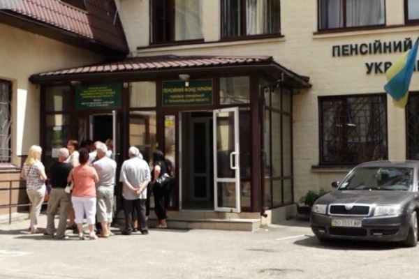 У Тернополі Пенсійний фонд розповів, коли і як українцям виплатять обіцяне