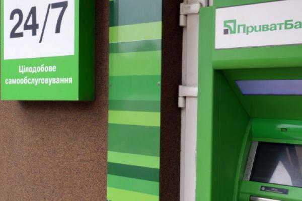 Приватбанк опинився в центрі скандалу: українка поскаржилась на заблоковані рахунки