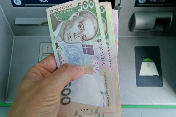 Від 1 серпня банкомати стануть непотрібними?