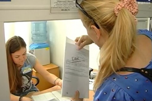 Українцям виплатять компенсації по 1 779 гривень щомісяця. Як отримати гроші і кому пощастить