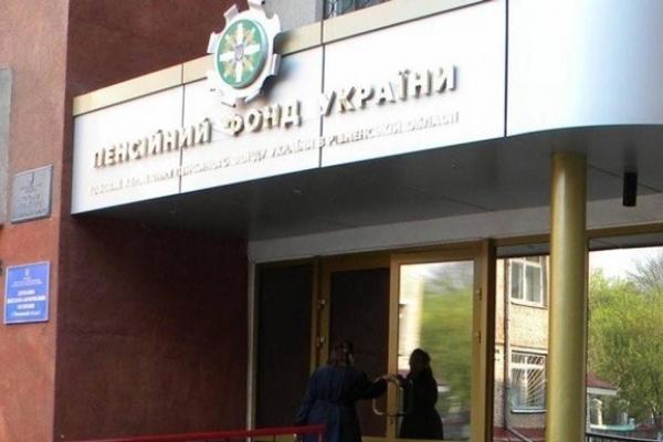 На українців чекає масштабна пенсійна реформа: чи справді можна буде багато отримати із «другого рівня»?