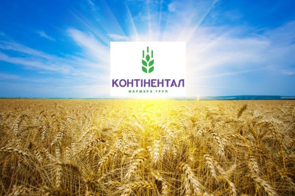 На Тернопільщині у 2020 році «КонтіненталФармерз Груп» сплатила понад 574,3 млн грн податків і спрямувала 13,2 млн грн на соціальні проекти