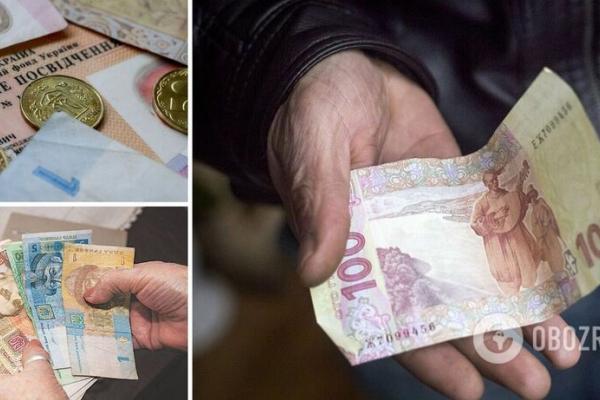 Нові пенсії, курс долара і робота вдома: як зміниться життя українців у березні