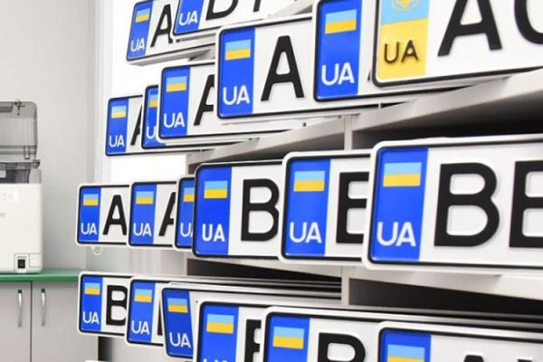 В Україні змінили правила видачі автомобільних номерів (Відео)