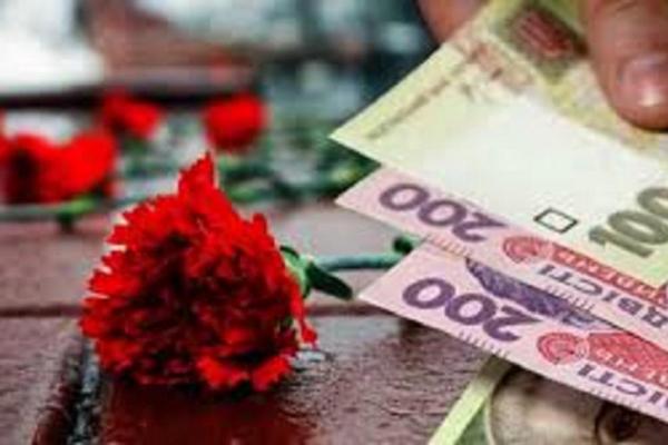 Пенсійний фонд повідомив про зміни щодо виплати допомоги на поховання небіжчика