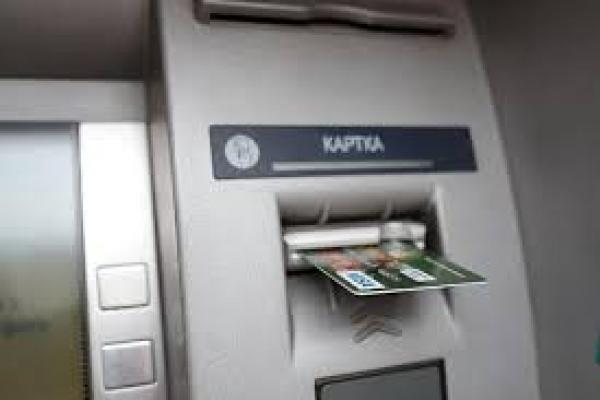 Бережіться, шахраї роблять дублікати карток за допомогою банкоматів - у НБУ дали поради, як вберегтися
