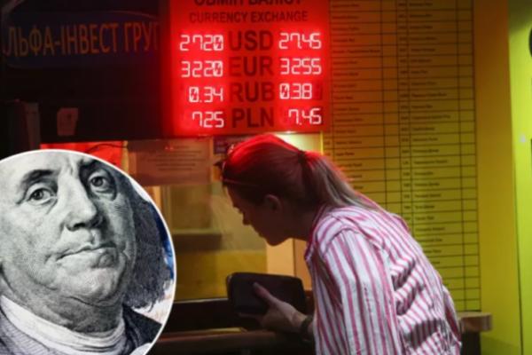 Кінець періоду дешевих долара та євро? НБУ послабляє офіційний курс гривні на наступний тиждень