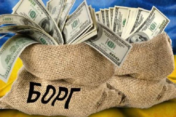 Влада порахувала, скільки завинив кожен українець по державному боргу